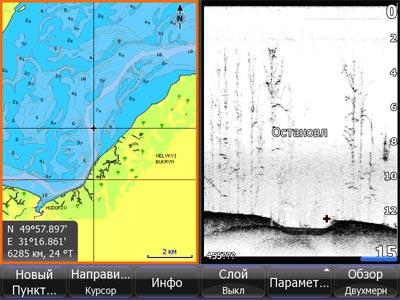 На экране видны координаты места - HDS