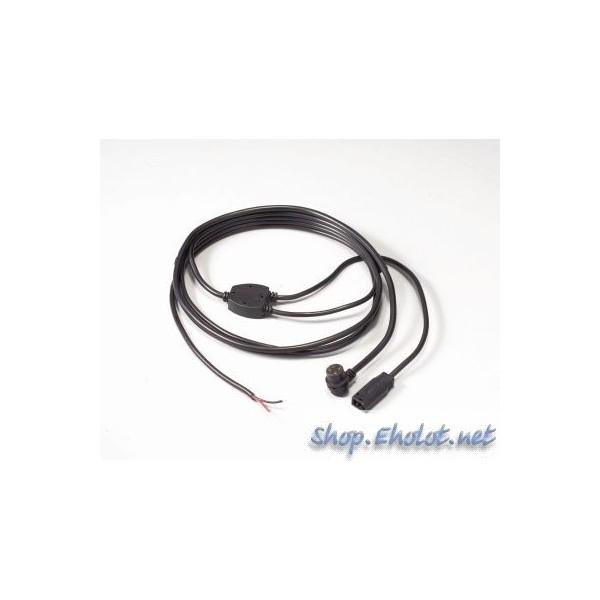 humminbird кабель для подключения gps